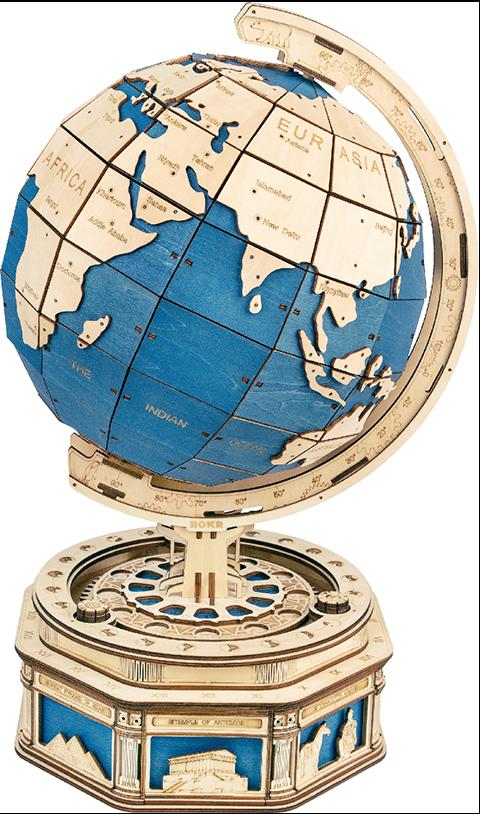 Robotime The Globe Puzzle