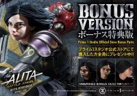 Gallery Image of Alita: Berserker Motorball Tryout (Bonus Version) Diorama