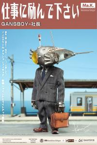 Gallery Image of Gans Boy Action Figure