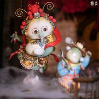 Gallery Image of Farewell My Concubine Figurine