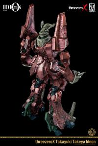 Gallery Image of Takayuki Takeya Ideon Collectible Figure