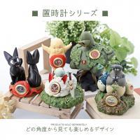 Gallery Image of Jiji and Stuffed Plush Jiji Desk Clock Office Supplies