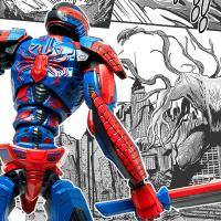 Gallery Image of Spider-Man Mecha Collectible Figure