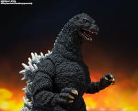Gallery Image of Godzilla (1989) Collectible Figure