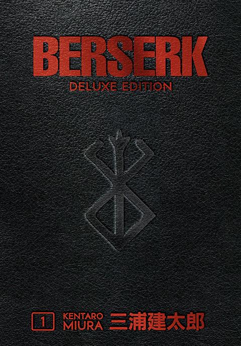 Dark Horse Comics Berserk Deluxe Volume 1 Book