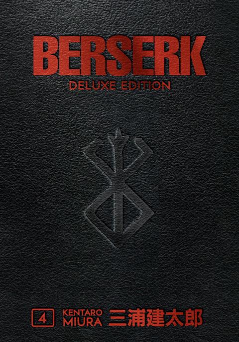 Dark Horse Comics Berserk Deluxe Volume 4 Book