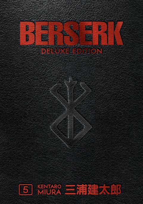 Dark Horse Comics Berserk Deluxe Volume 5 Book