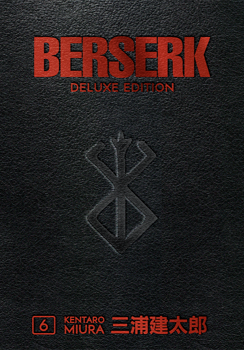 Dark Horse Comics Berserk Deluxe Volume 6 Book