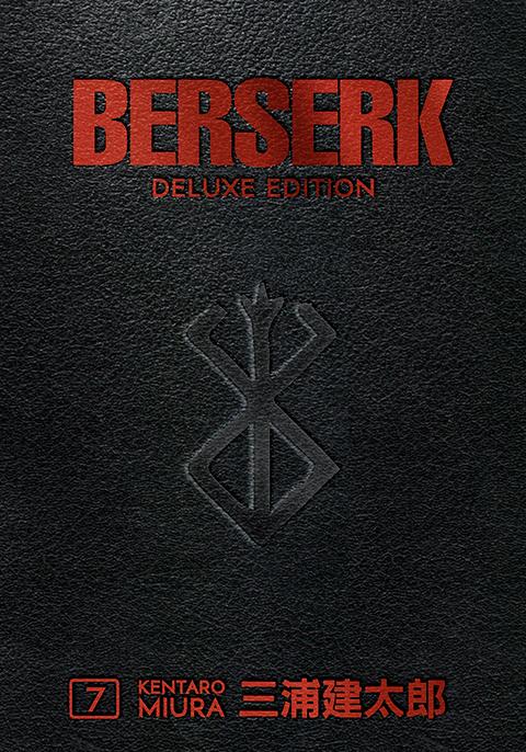 Dark Horse Comics Berserk Deluxe Volume 7 Book