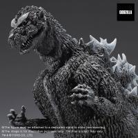 Gallery Image of Godzilla (1954) Collectible Figure