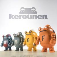 Gallery Image of Kerounen Robozou (Gray) Vinyl Collectible