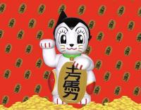 Gallery Image of Maneki Astro (Standard Colorway) Vinyl Collectible