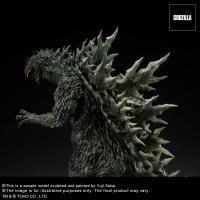 Gallery Image of Godzilla 2000 Millennium Maquette