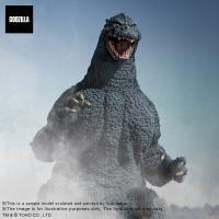 Gallery Image of Godzilla (1991) The Fierce Battle of Abashiri Collectible Figure