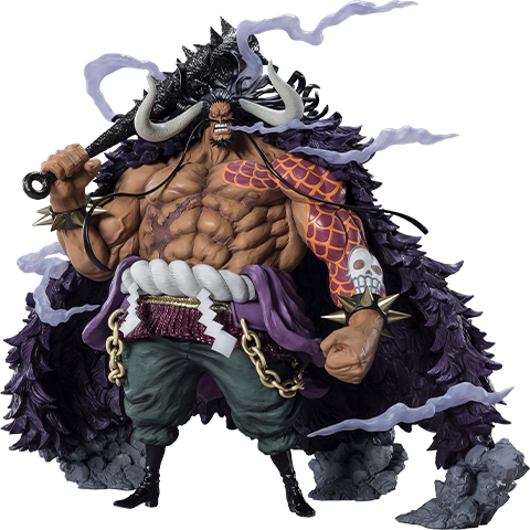 Bandai Kaido King of the Beasts (Extra Battle) Collectible Figure