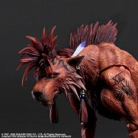 Gallery Image of Red XIII Action Figure