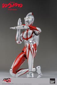 Gallery Image of Ultraman (Shin Ultraman) Figure