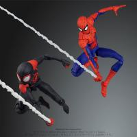Gallery Image of Spider-Man Peter B. Parker (Special Version) Action Figure