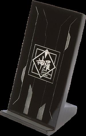 Final Fantasy VII Remake (Shinra) Wireless Charging Stand USB Power Hub