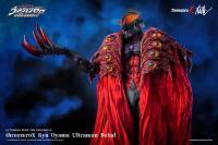 Gallery Image of Ryu Oyama Ultraman Belial Collectible Figure