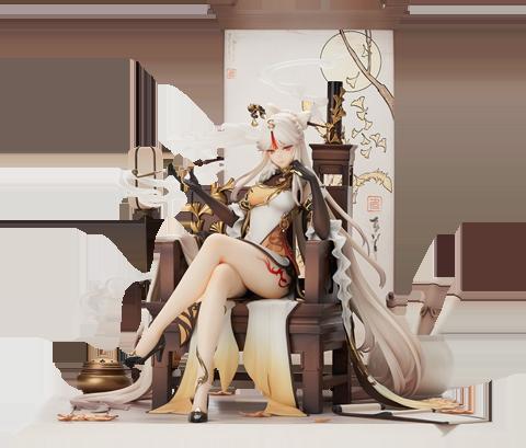 miHoYo Ningguang Collectible Figure