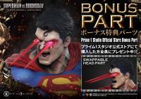 Gallery Image of Superman VS Doomsday (Deluxe Bonus Version) Statue