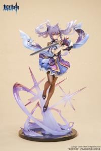 Gallery Image of Keqing Piercing Thunderbolt Version Collectible Figure