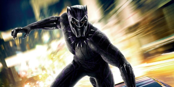Black Panther Merchandise Now Available