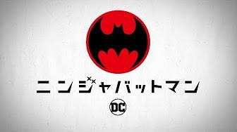 Tokyo Comic Con Trailer Debut for Batman Ninja