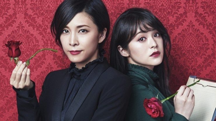 HBO Asia's Miss Sherlock Gets US Release Date