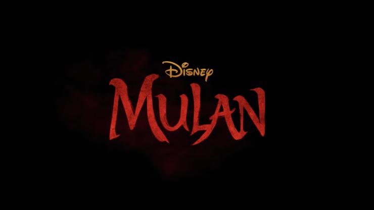 Disney's Mulan title placard