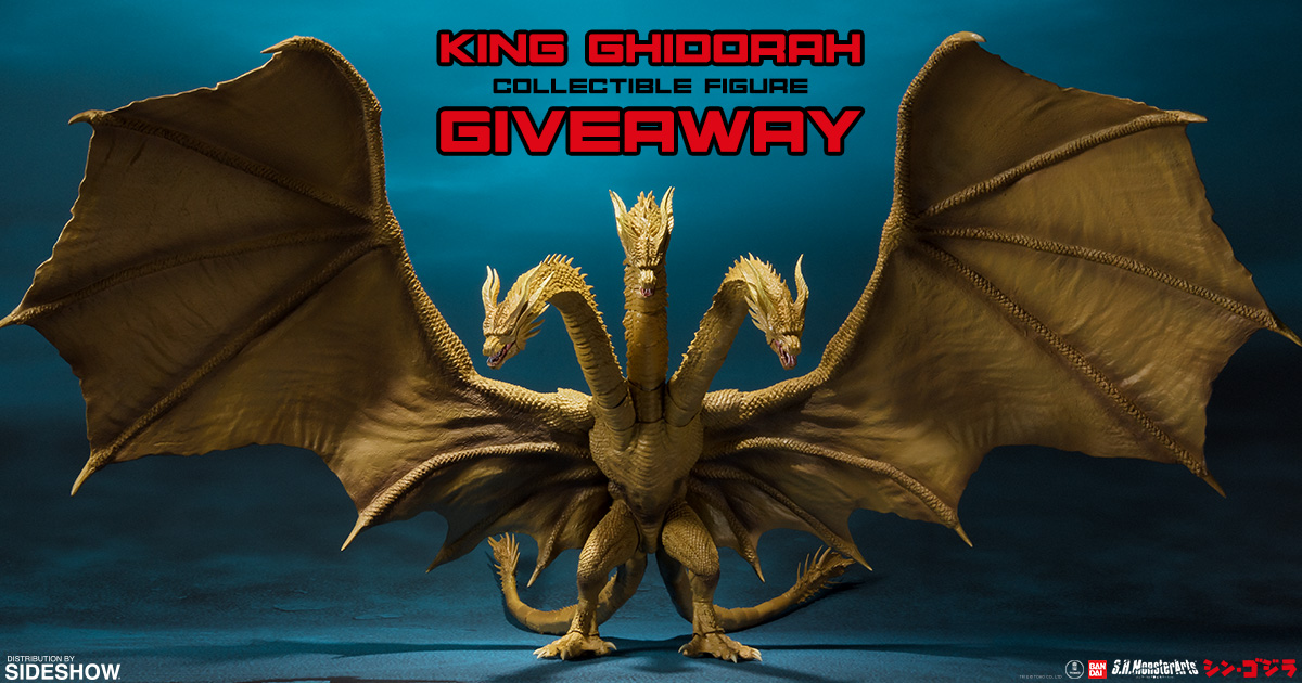 King Ghidorah Figure Giveaway
