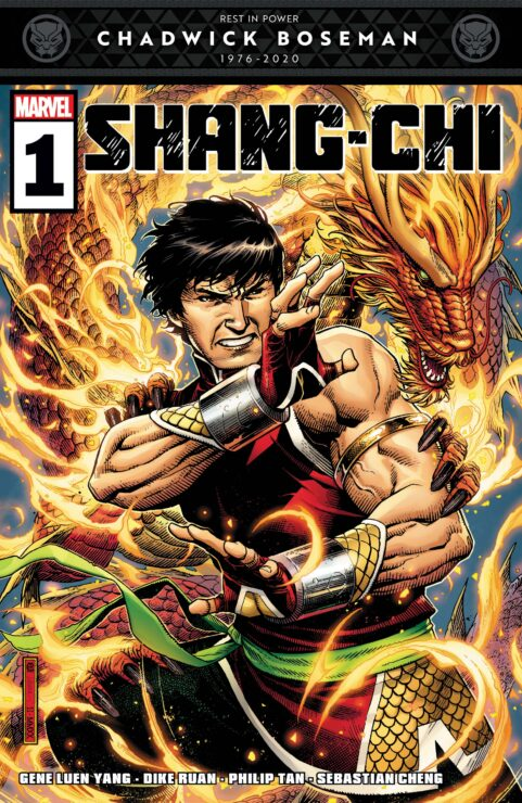 Shang-Chi #1 (Marvel Comics)
