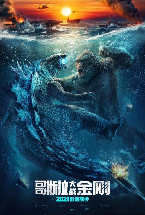 Godzilla and Kong fighting underwater