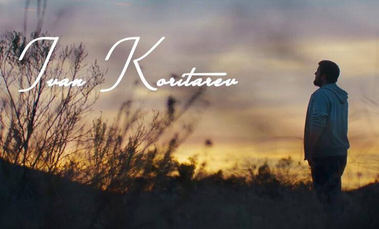Ivan Koritarev Artist Profile