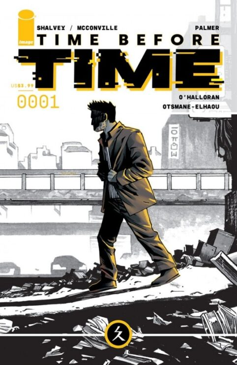 Time Before Time #1 (Image Comics)