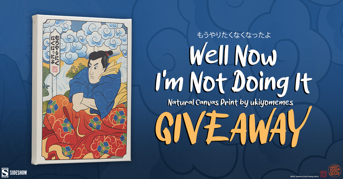 Well Now I'm Not Doing It Fine Art Print Giveaway
