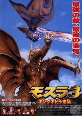 Other kaiju, such as Mothra, also spawned their own series and gained popularity independent of Godzilla
